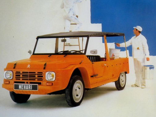 Citroên Mehari orange (3)