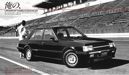 Mitsubishi Lancer EX Turbo (3)