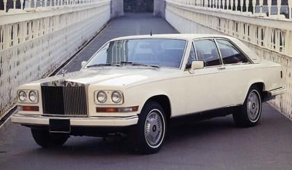 Rolls-Royce Camargue (4)