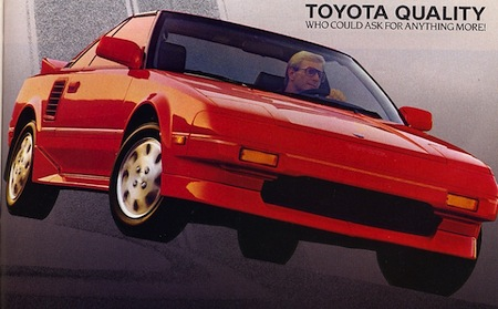 Toyota MR2 MkI (5)