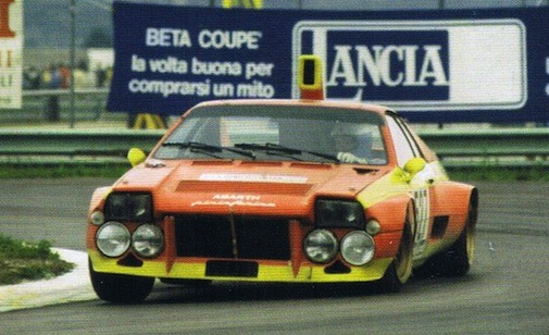 Abarth SE030 Pininfarina (5)