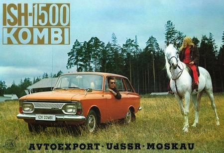 ISH 1500 Combi