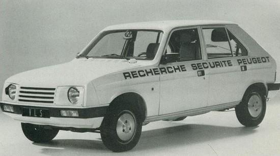 Peugeot 104 VLS (1)