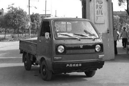 Wuling LZ110 (5)