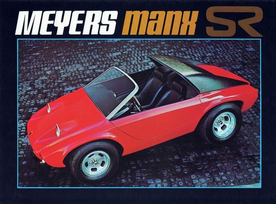 Meyers Manx SR