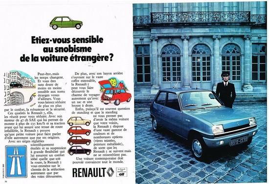 Renault 5 logo Kent (5)