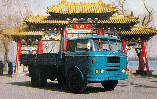 Huanghe JN150 (1)